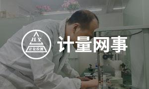 广州重复性与示值变动性的关系