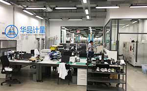 广州江门振隆纸业合作华品仪器计量校准