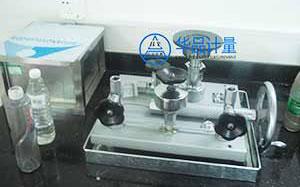 广州东莞市华源包装有限公司做仪器校准向华品计量伸出橄