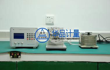广州晨采纸业选择华品计量校准