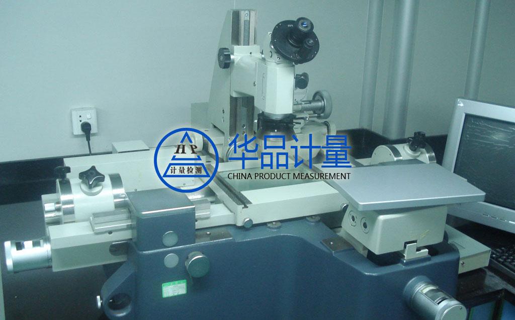 广州玖龙纸业选择华品计量校准