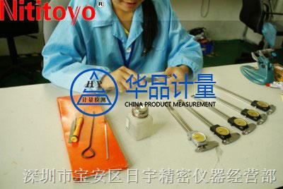 广州做仪器校准服务 德升企业选择信赖华品计量