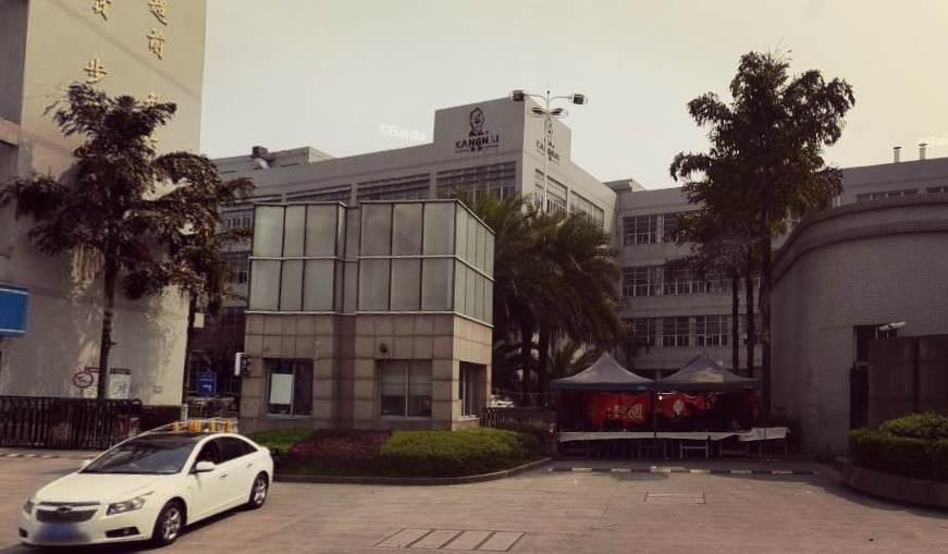 广州康奈集团有限公司只选华品计量仪器校准鞋类仪器校准