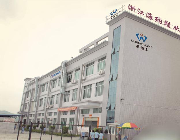 广州华品计量对浙江海纳鞋业有限公司鞋类测试仪器校准