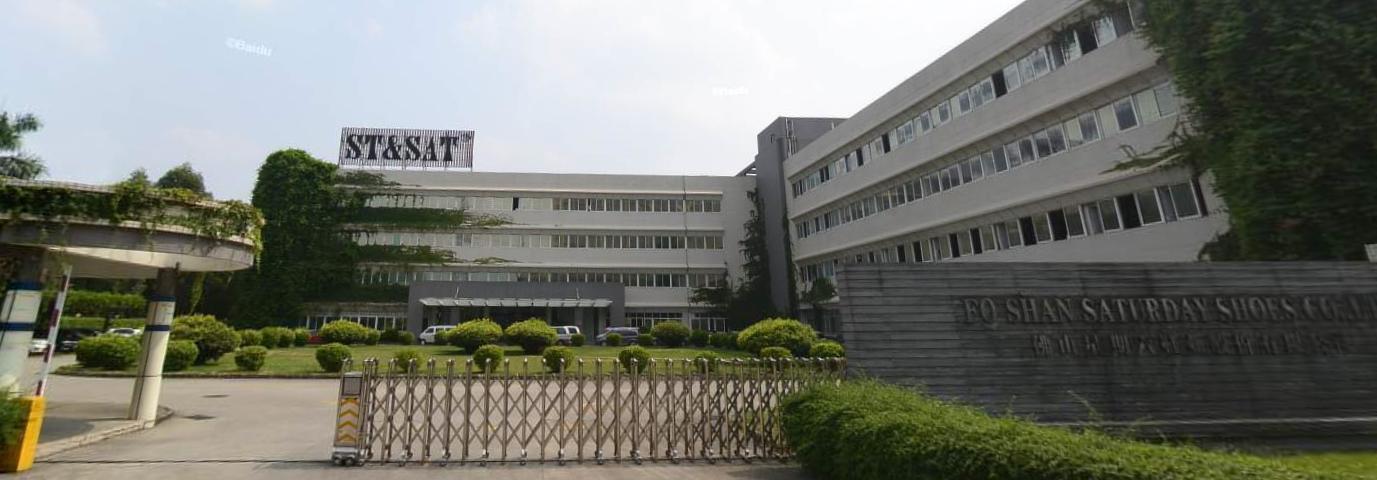 广州佛山星期六鞋业股份有限公司鞋类仪器校准找华品计量