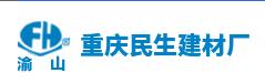 广州重庆民生建材厂做仪器校准找华品计量
