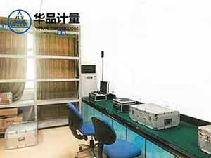 电学仪器校准服务