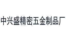 广州盛精密五金制品厂做仪器校准服务选择华品计量